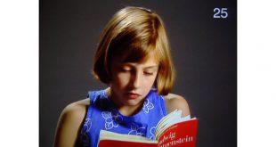 Εκθεσιακή Τριλογία: Η Άγραφη Βιβλιοθήκη | Ο τελευταίος αναγνώστης