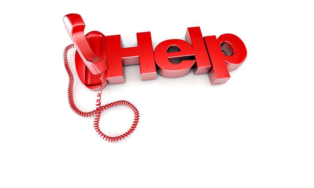 Γραμμές Βοήθειας