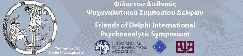 9ο Διεθνές Ψυχαναλυτικό Συμπόσιο Δελφών