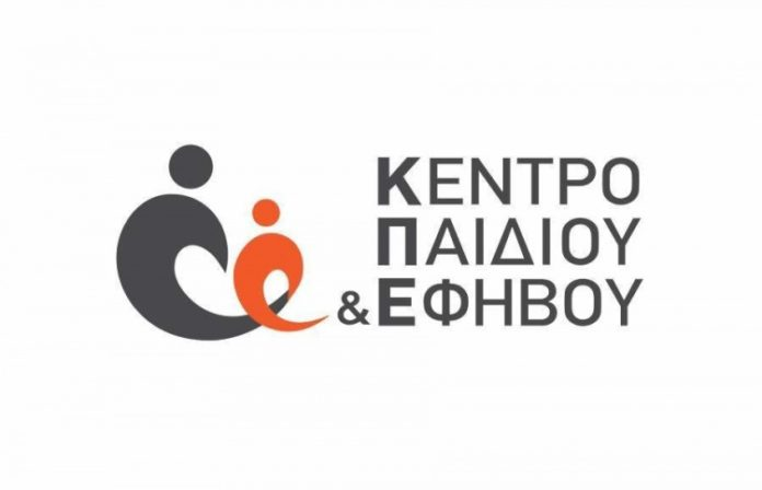 Εκπαιδευτικό πρόγραμμα «Η θεραπευτική σχέση του επαγγελματία Ψυχικής υγείας με τους γονείς παιδιού στο φάσμα του αυτισμού». 2η σειρά. Εκπαίδευση e-learning.