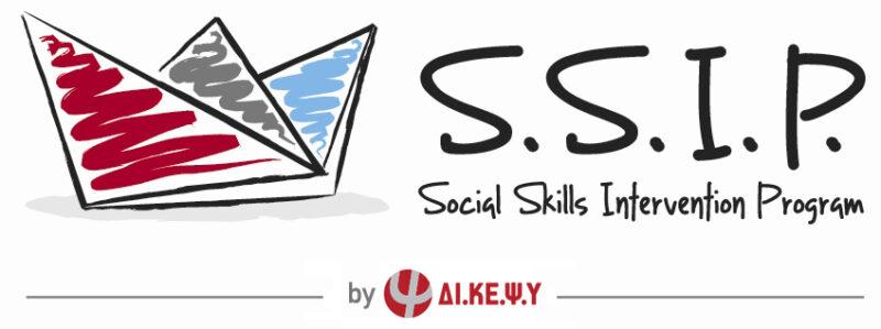 Αυτισμός & Παιχνίδι – SSIP by Dikepsy