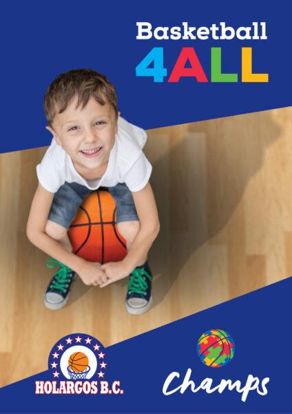 Νέα ομάδα μπάσκετ για παιδιά με αυτισμό