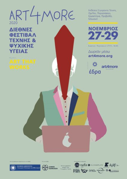 Διαδικτυακό Διεθνές Φεστιβάλ Τέχνης και Ψυχικής Υγείας ART4MORE