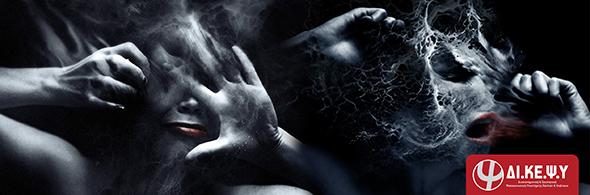 14/05-30/05 (διαδικτυακό) Η ανατομία της εγκληματικότητας