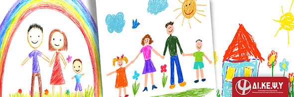 20-21/03 (διαδικτυακό) Σεμινάριο Παιδικό Ιχνογράφημα