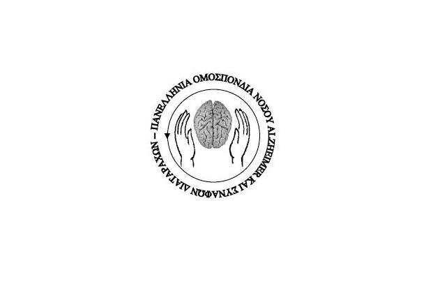 Εμβολιασμός για την Covid-19.  Άποψη της Πανελλήνιας Ομοσπονδίας Νόσου Alzheimer και Συναφών Διαταραχών