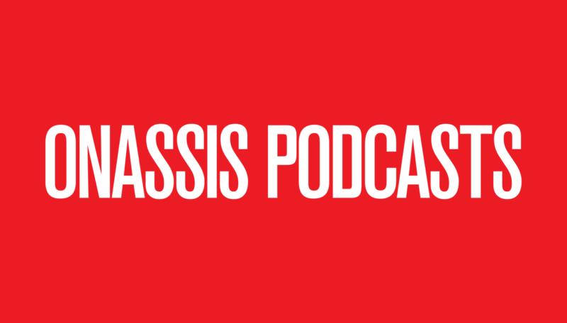 Onassis Podcasts: Άκου Καλύτερα