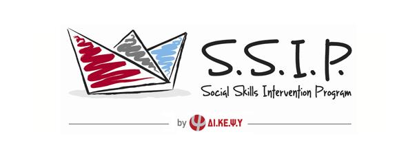 (διαδικτυακό) Αυτισμός & Παιχνίδι – SSIP by Dikepsy