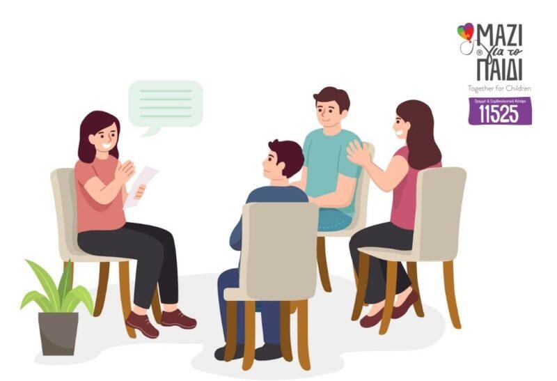 Νέες Δωρεάν Διαδικτυακές Ομάδες Γονέων